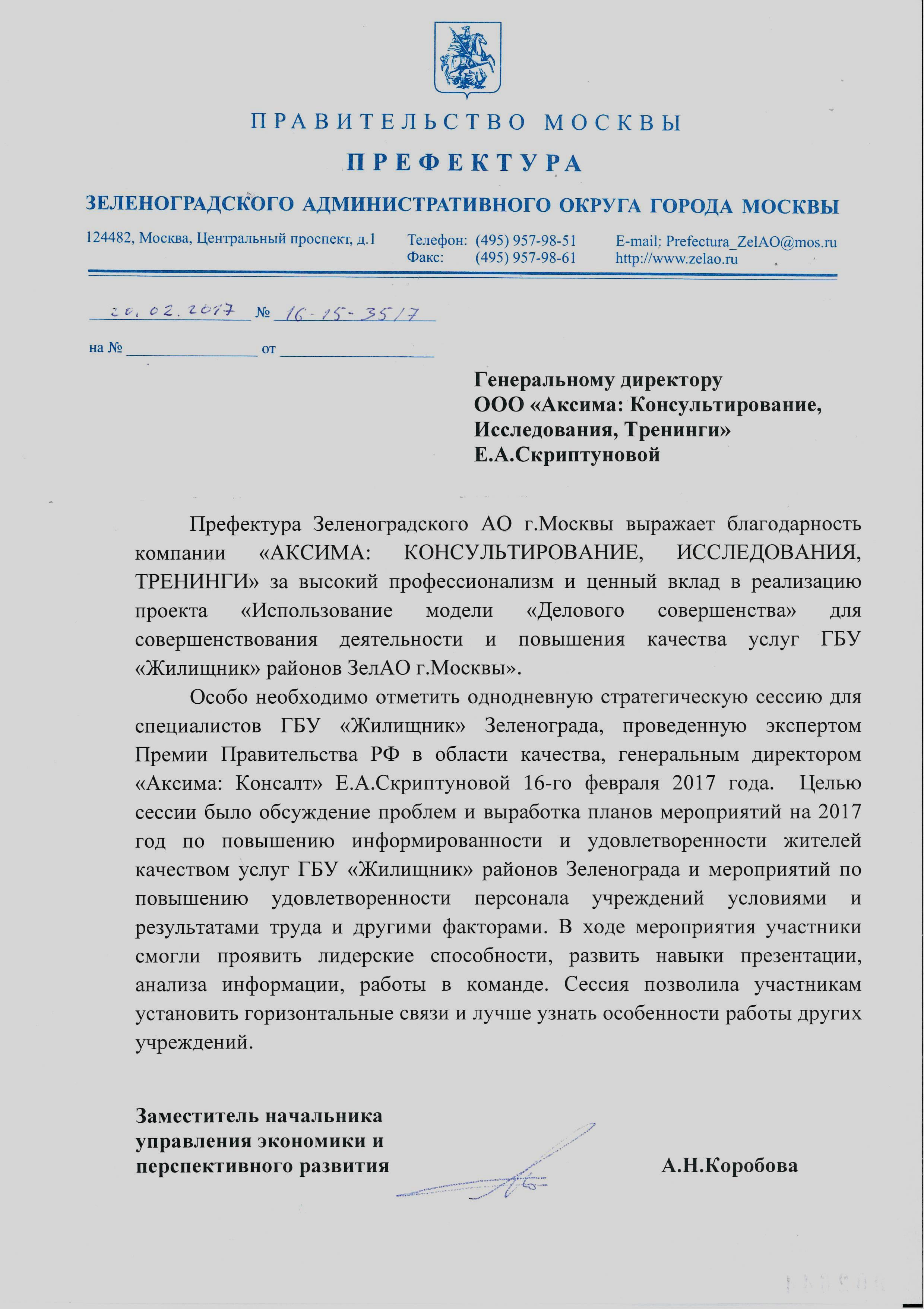 Красносельский ювелирпром отзывы работников монеты персии серебро